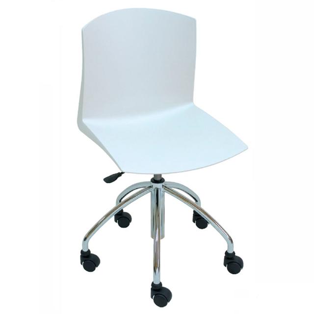 Amplia variedad de sillas para oficina en nuestra shop online.