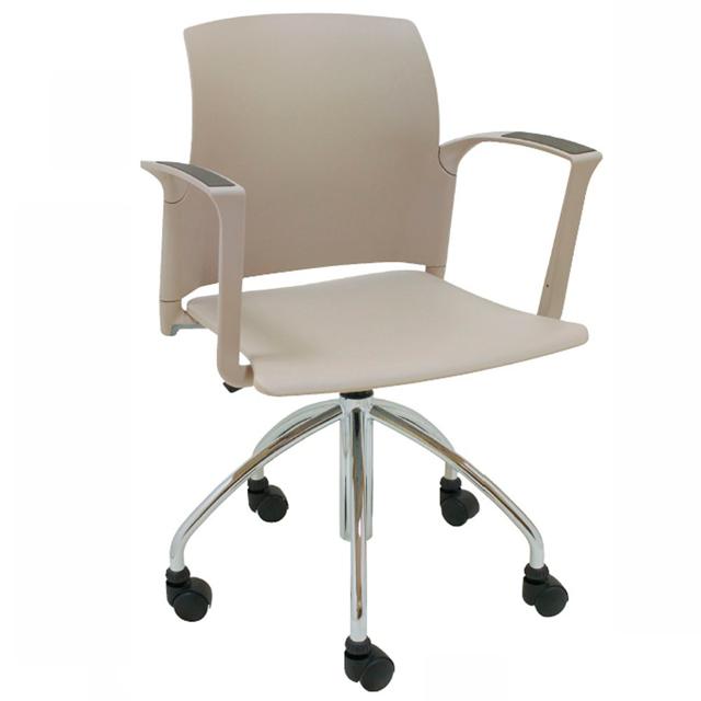 Catálogo sillón oficina de plástico